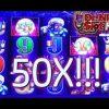 **ANOTHER 50X MULTIPLIER!!!** Big Win Slot Buffet!