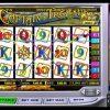 Mega Win with CAPTAIN'S TRESURE online slot 2016 | 12Win Online Casino | Free Credit