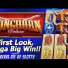 Longhorn Deluxe Slot – First Look, Mega Big Win in Free Games Bonus of New Aristocrat game