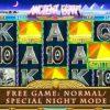 Borden Ancient Egypt BIG WIN – SLOT GAME Online Casino Malaysia(http://regal88.com)