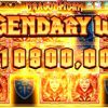 Dragon Horn Slot | Legendary Win | CasinoDaddy