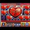 Lock It Link Slot Machine Bonus Huge Win – Bonus inside Bonus