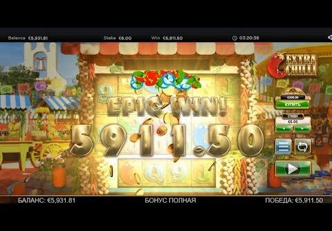 HUGE WIN slot EXTRA CHILLI BTG WIN €5,911 50 NEW RECORD