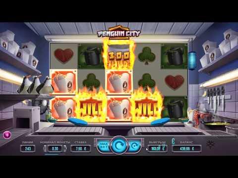 #Onlinecasino PENGUIN CITY | new slot | Yggdrasil – MEGA BIG WIN!!!
