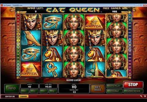 Pertaruhan Online Casino Malaysia cat queen free game big win slot game  | www.regal33.com