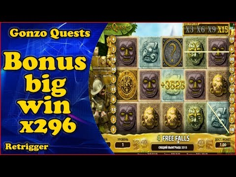 Gonzo big win bonus x296. Netent slot