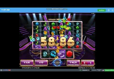 Who wants to be a Millionaire slot..!!!!! Mega win!!