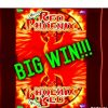 **SUPER RED PHOENIX**BIG WIN! SLOT MACHINE BONUS, LIVE PLAY! by Bally!!