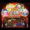 Winning Fortune Progressives Slot – MAX BET! – BIG WIN – Slot Machine Bonus
