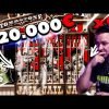 Record win 120.000 €  in TOMBSTONE Slot   – Top 5 Big wins in casino slot
