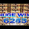 ** SUPER BIG WINS ** JULY SPECIAL  ** SLOT LOVER **