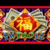 FIRST SPIN MASSIVE WIN! RECORD WIN For SDGuy on Fu Dao Le Slot Machine Bonus!