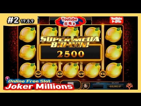 Joker Millions #2 Online Free Slot game[쇠독e]-조커밀리언즈 Super Mega Big Win!!!