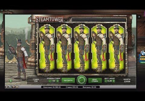 Steamtower Slot BIG WIN 75 euro bet
