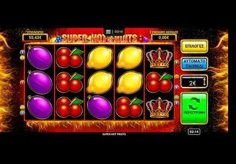 NOVIBET SLOTS (super hot fruits) mega win