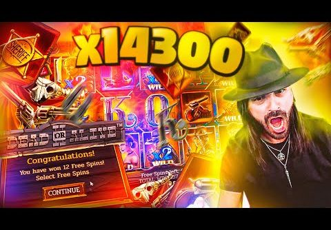ROSHTEIN New Record Win 126.000€ on Dead or Alive 2 Slot – TOP 5 Mega wins of the week
