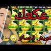 forzza tunbet gooal slot bet big win slot machine  هاذا اللعب الصحيح ولا لوح