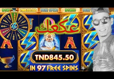 MED SBH BIG WIN slot machine forzza gooal tn africabet 365 عكعك حالا معاك
