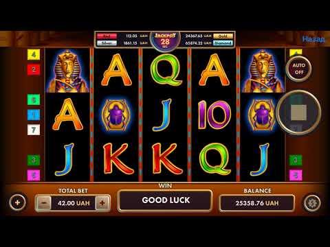 Big big win slot book of ra