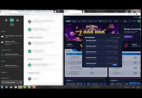 Primal Megaways ✌ Primal Megaways Slot Mammoth Win!!!