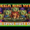 **100 FREE SPINS!** HUGE MEGA BIG WIN! King of Africa WMS Slot Machine Bonus!
