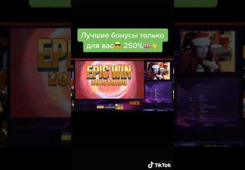 Top Huge Wins BIG WIN SLOTS Online Slots Casino Online Crazy Time Win Reactoonz 2 Big Win #short