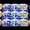 ** Super Big Win ** $60 To $1100 ** Diamond Avalance ** Indian Gold n Others ** SLOT LOVER **