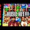 New Slot Pays HUGE!!! Play This If You See It! Highborn Dragon Slot Machine HUGE WIN Bonus!!!
