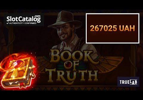 Mega Win. Book of Truth slot from TrueLab Games